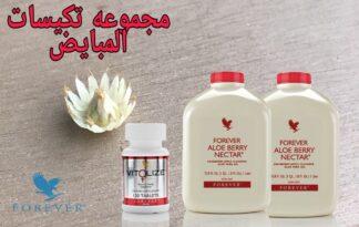balancing-hormones-package-forever-living-kuwait-مجموعة-تكيس-المبايض-و-توازن-الهرمونات-للمرأة-منتجات-فوريفر-ليفينج-الكويت