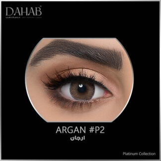 عدسات ذهب الكويت لون ارقان مجوعة بلاتينيوم Dahab Lenses Kuwait - Argan platinum collection 3